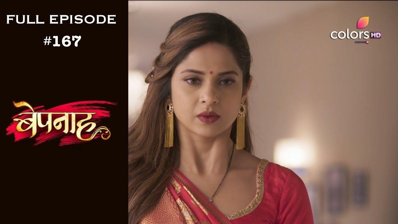 Download Bepannah - Full Episode 167 - With English Subtitles