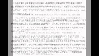 動画を撮らずに動画で稼ぐ! YouTubeフルオートシステムで日給2万円 → h...