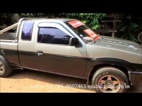 ขาย รถยนต์มือสอง NISSAN BIG-M CAB 2500CC เชียงใหม่ DIESEL THAILAND