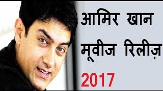 Aamir Khan Movies Release in 2017, 2018