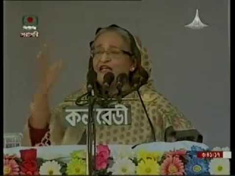 HPM Sheikh Hasina at Laxmipur Public Rally,  14 March 2017