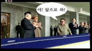 [돌발영상]북한의 불편한 진실
