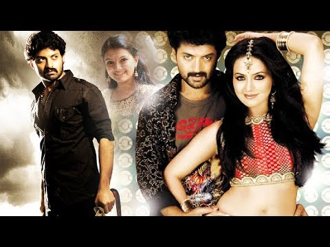 Kalyan Ram Recent Super Hit Telugu Full Hd Movie | Sana Khan | Silver Screen Movies