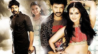 Kalyan Ram Recent Super Hit Telugu Full Hd Movie   Sana Khan   Silver Screen Movies