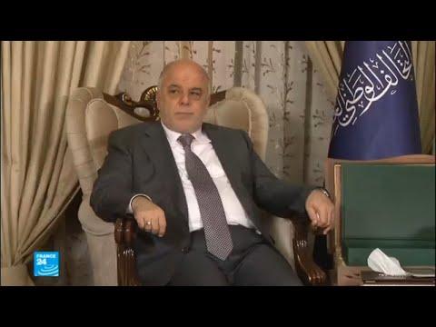 تحالف العبادي مع الحشد الشعبي في الانتخابات المقبلة في مهب الريح  - نشر قبل 1 ساعة