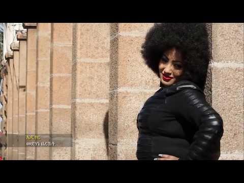 Helen Pawlos   Afro   offizielles Video   Neue Eritreische Musik 2017