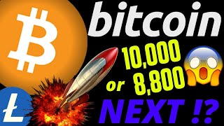 URGENT!! BITCOIN and LITECOIN UPDATE!! btc ltc ta price prediction, analysis, news, trading