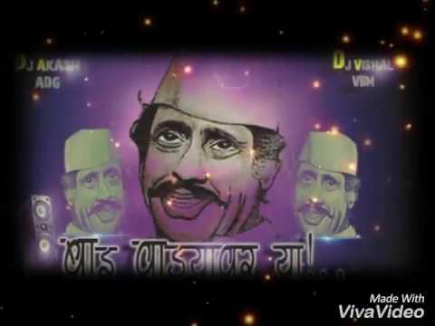 BAI WADYAVAR YA EDM VS ARADHI DJ AKASH ADG FROM MUMBAI