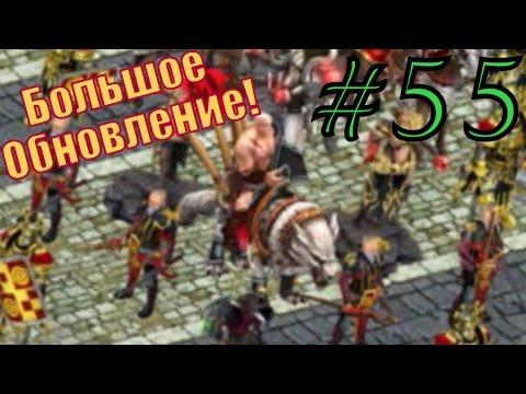 Рыцари Битва Героев. Событие Пороховой заговор #2 Бочонки Грома!