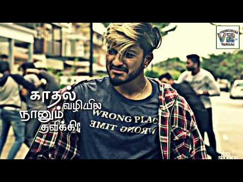 mugen-rao---yenggedi-album-song---love-failure-whatsapp-status---tamil---virumbiya-varigal- -v2