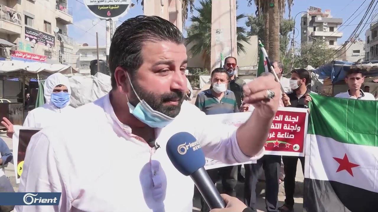 وقفة احتجاجية ضد اجتماعات اللجنة الدستورية في إدلب  - نشر قبل 8 ساعة