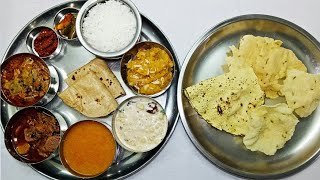 जबरदस्त मारवाड़ी थाली जो आपने पहले कभी  खाया नहीं होगा। Tastiest Marwari Thali at Home