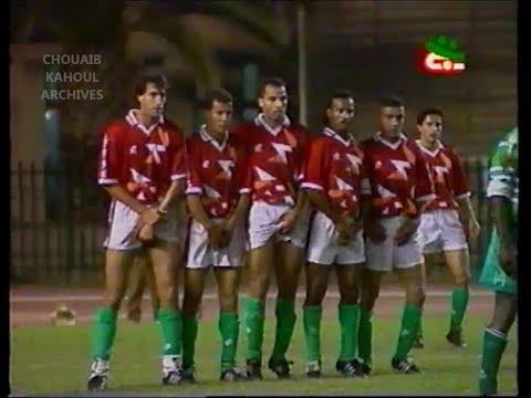 ALGÉRIE 1 - NIGERIA 1 (Elim CDM 1994) 1ére Mi-temps