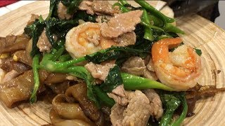 C/w Nana: Stir-fried Noodles Topped with Gravy (ລາດໜ້າ == Laad Na)