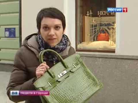украли сумку с бентли