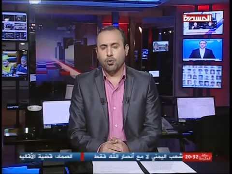 اليمن على طاولة مجلس الأمن 12/2/2015
