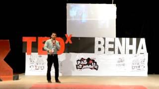 how to reach our goal | Ali Ghozlan | TEDxBenha