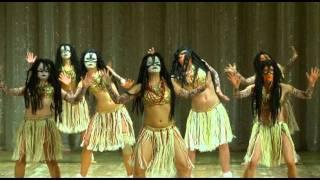 �������� ���� Африканский танец. Студия