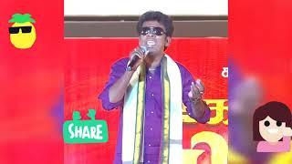 Ramar sing aathadi enna udambu song    Latest video