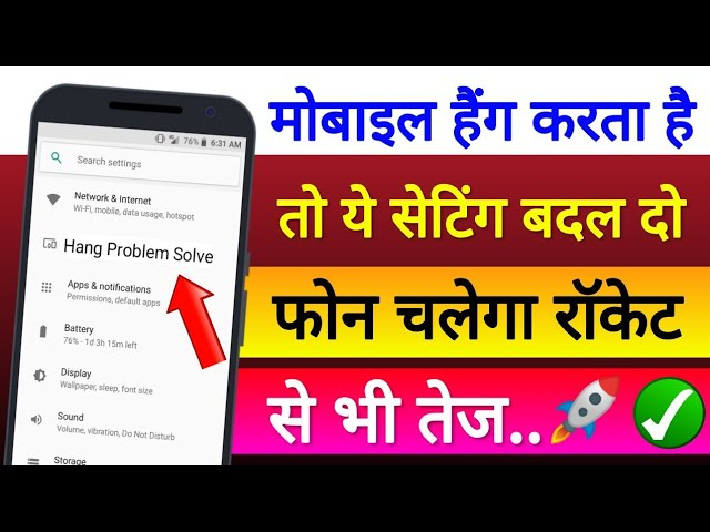 ?????? ???? ???? ?? ?? ?? ?????? ??? ?? ??? ????? ????? ?? ?? ??? Best Android Mobile Tricks