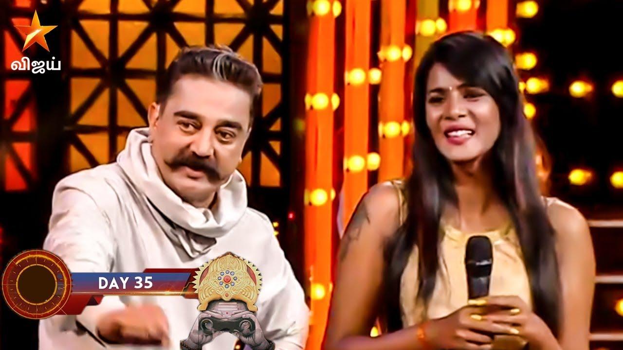 நீங்க ஜெயிச்சுட்டீங்க சேரன் | Bigg Boss 3 Tamil Full Episode Highlights |  Meera Mithu Elimination