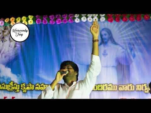 new telugu christian messages   bro bunny sudarshan   heavenly joy