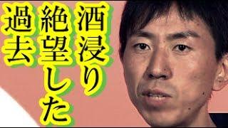 かつてチュートリアル福田が激痩せした原因とは!?「俺は、◯にたい。」...