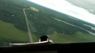 Final approach to Walker Minnesota