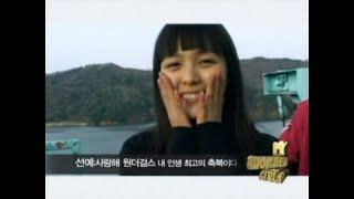 070601 MTV 원더걸스 시즌2 EP10