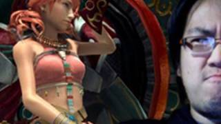 Final Fantasy XIII is a Terrible Game