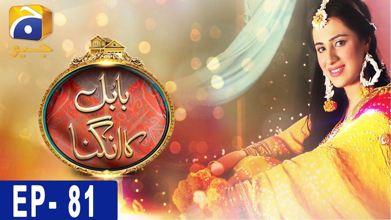 Babul Ka Angna - Episode 81 HAR PAL GEO Mar 19