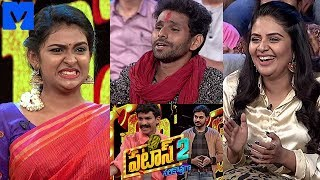 Patas 2 Pataas Latest Promo 18th March 2019 Anchor Ravi, Sreemukhi,Ram Karthik,Parvathi Arun
