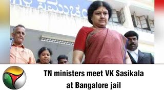 TN ministers meet VK Sasikala at Bangalore jail