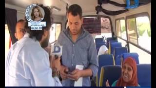 قناة دريم حلم شعب وفاعل خير الحلقة 13