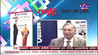 ABC TELEVISION NEPAL LIVE