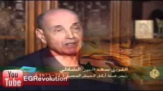خيانة أنور السادات وكذبه على القيادة السورية