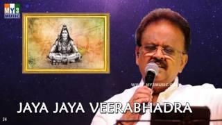 JAYA JAYA VEERABHADRA BY SP BALU | LORD SHIVA MOST POPULAR SONGS | BHAKTHI SONGS