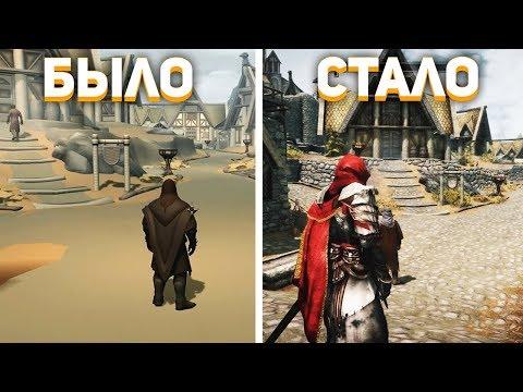 Как менялась графика в играх на примере The Elder Scrolls, Resident Evil, Tomb Raider. СУПЕР ГРАФИКА