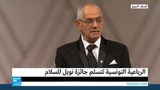 كلمة حسين العباسي بعد تسلم جائزة نوبل للسلام