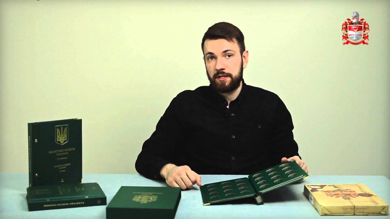 МОНЕТЫ СССР 1965-1991г. (ПОЛНЫЙ ОБЗОР) и альбомы для них. - YouTube