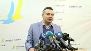 видео Международные резервы Украины выросли до 18 млрд долларов