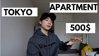 Small Old Japanese Apartment Tour | What Can You Rent in Tokyo for 500$