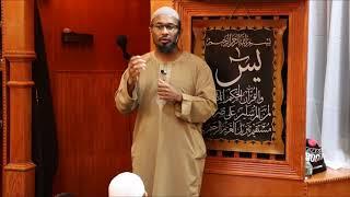 Name of Allah Al Ahad