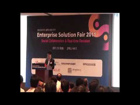 Enterprise Solution Fair 2011 - uEngineSolutions 장진영 CEO