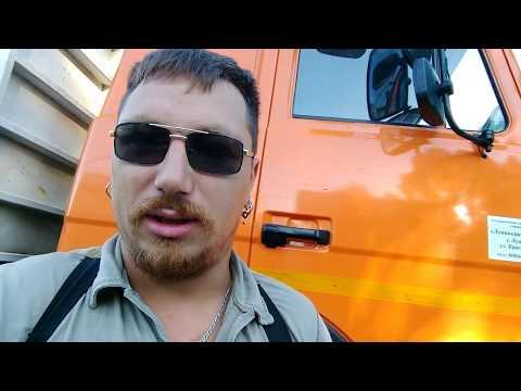 Работа водителем в Краснодаре, вакансии водителя в Краснодаре