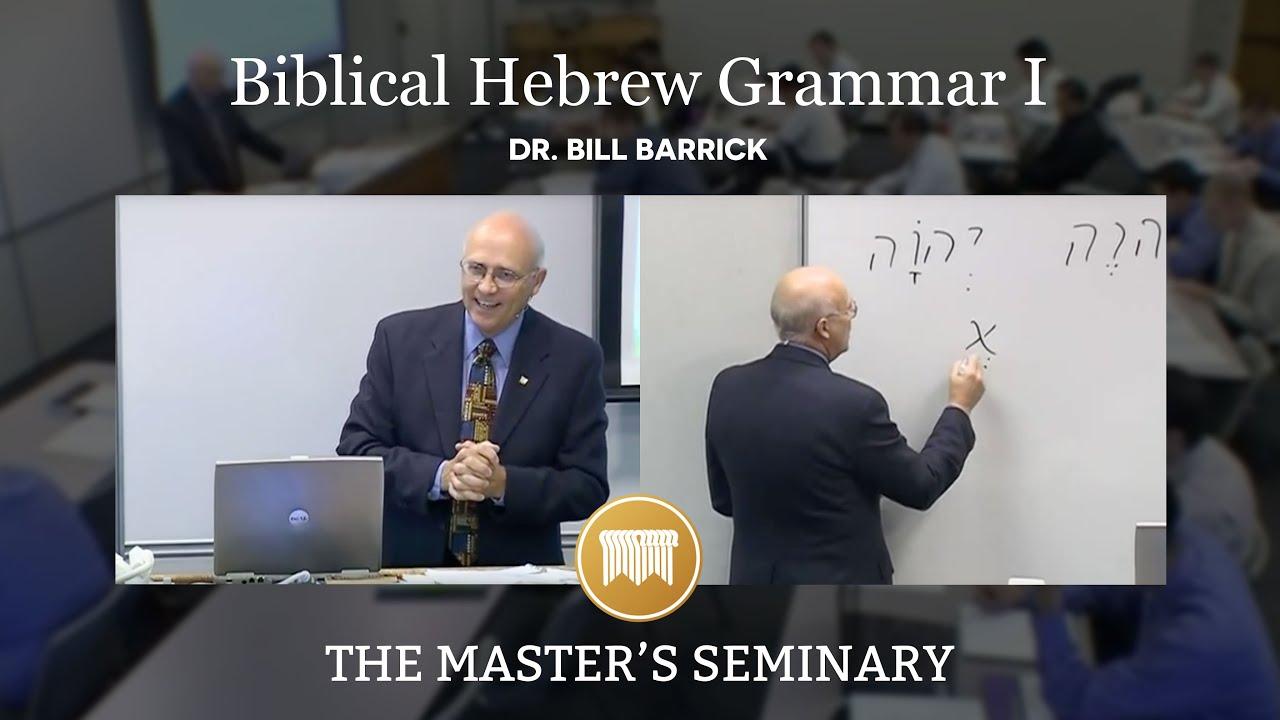 Lecture 1: Biblical Hebrew Grammar I - Dr  Bill Barrick