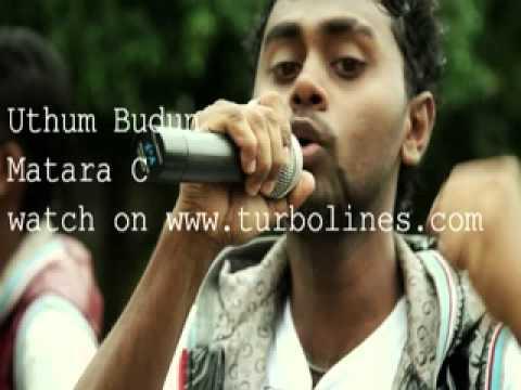 uthum budun sinhala video song from matara c