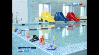 Массажи, солевые комнаты и теплый бассейн. Детский сад Муравленко открыл необычную группу