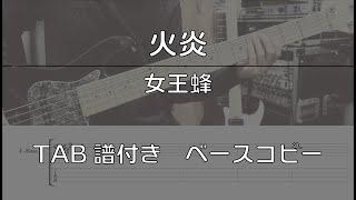 bpm-170 レギュラーチューニング ※映像は5弦ベースで弾いていますが、...