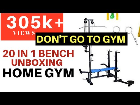 Unboxing of 20 in 1 bench Home Gym Equipment | Fitness Hour | Unboxing